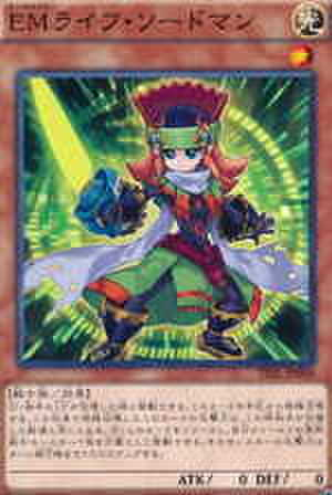 EMライフ・ソードマン N [TDIL-JP008]