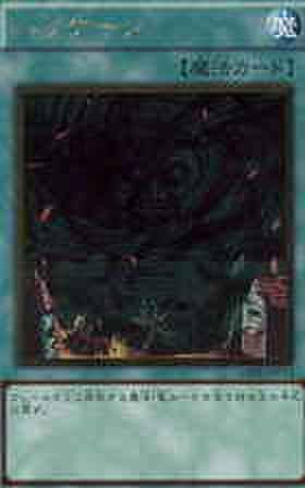 ハリケーン GR [GS02-JP015]