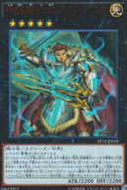 神聖騎士王アルトリウス UR [EP14-JP018]【特価品D】