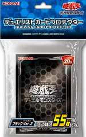 【遊戯王】デュエリストカードプロテクター ブラック Ver.2(新品スリーブ55枚)