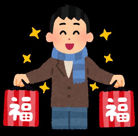 8月版【20万円福袋】Zero Ash 「告知なし販売 B級品 遊戯王袋(お一人様1個限定)」【ゆうパック900円】