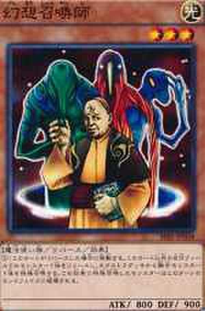 幻想召喚師 NP [SPFE-JP038]