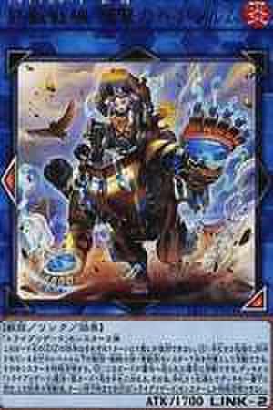 鉄獣戦線 塊撃のベアブルム R [LIOV-JP044]