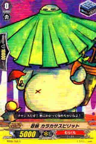 忍妖 カラカサスピリット C [BT09]