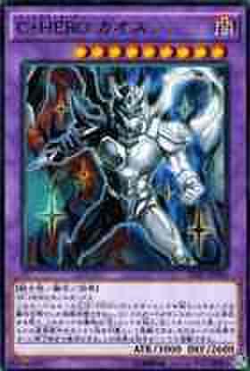 C・HERO カオス UR [SD27]
