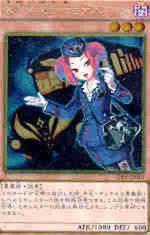 魔界発現世行きデスガイド GR [GS06]