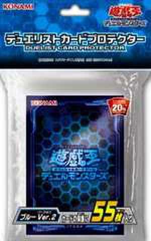 【遊戯王】デュエリストカードプロテクター ブルー Ver.2(新品スリーブ55枚)
