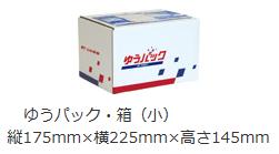 遊戯王「ZeroAsh 在庫処分BOX(小)海外版カードのみ」(1人1BOX限定)