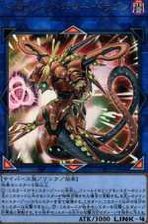 トポロジック・ボマー・ドラゴン UTR [COTD-JP046]