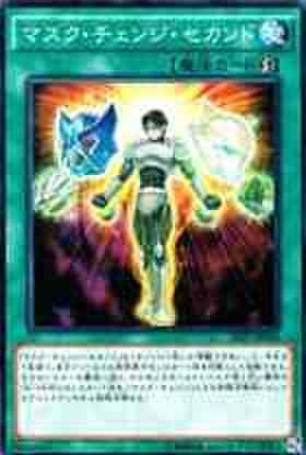 マスク・チェンジ・セカンド N [SD27-JP018]