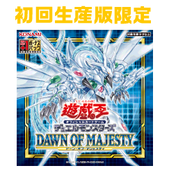【遊戯王】初回生産版「DAWN OF MAJESTY」1箱【未開封・ゆうパック対象品】