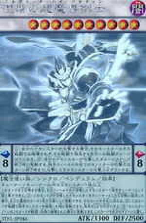 涅槃の超魔導剣士 HR [TDIL-JP046]