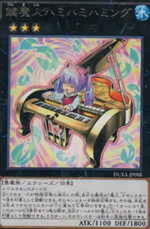 鍵魔人ハミハミハミング R [DUEA-JP088]【特価品C】
