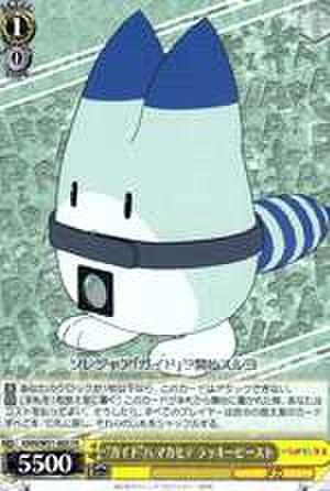 """""""ガイド""""ハ マカセテ ラッキービースト FR [KMN/W51-003]"""