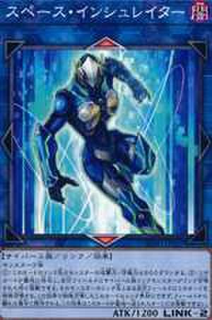 スペース・インシュレイター N [FLOD-JP037]