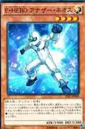 E・HERO アナザー・ネオス N [SD27]