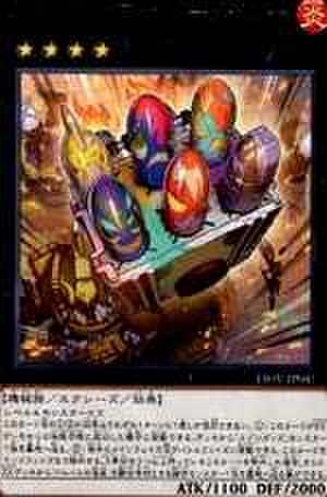 スプリガンズ・メリーメイカー R [LIOV-JP041]