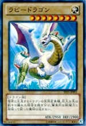 ラビードラゴン N [SD25-JP002]