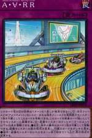 A・∀・RR N [LIOV-JP074]