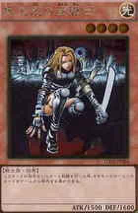 異次元の女戦士 GR [GS03]