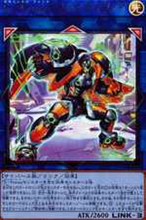 S-Force ジャスティファイ UR [BLVO-JP048]