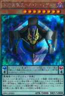 DDD死偉王ヘル・アーマゲドン SCR [SPRG-JP005]