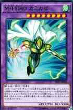 M・HERO カミカゼ SR [SD27]