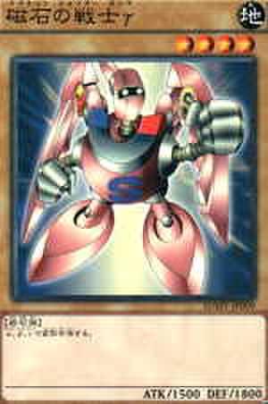 磁石の戦士γ N [SDMY-JP009]