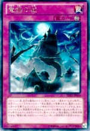 竜魂の城 R [SD25-JP034]