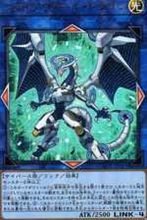 ファイアウォール・ドラゴン SCR [PAC1-JP024]