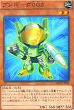 ブンボーグ002 N [NECH]