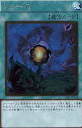 フォース GR [GS03-JP014]