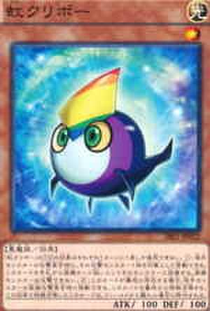 虹クリボー N [SR01]