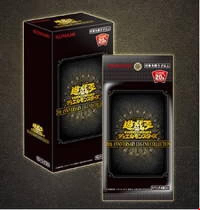 【遊戯王】20th ANNIVERSARY LEGENDCOLLECTION 1BOX 【未開封・ゆうパック対象品】