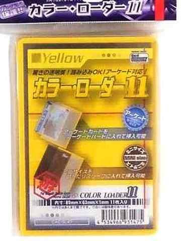 【新品】カラーローダー 11枚入り イエロー  [メーカー:ホビーベース SL-47]