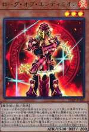 ローグ・オブ・エンディミオン UR [VJMP-JP160]