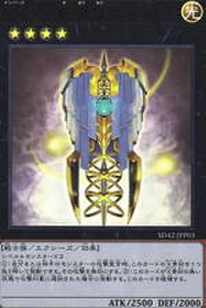 No.39 希望皇ホープ SCR [SD42-JPP03]