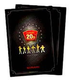 【遊戯王スリーブ】20th ANNIVERSARY DUELIST BOX 100枚入り【特典】