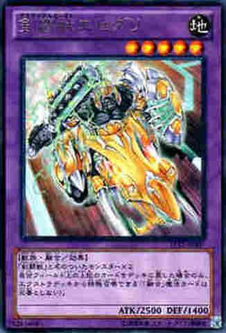 剣闘獣エセダリ R [EP12-JP007]