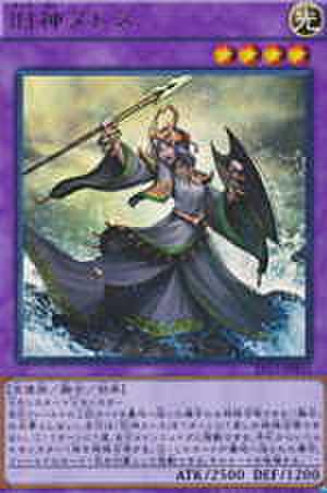 旧神ヌトス UR [EP15]