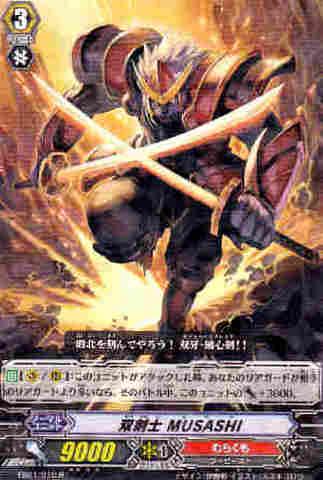 双剣士 MUSASHI R [EB01]