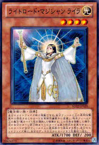 ライトロード・マジシャン ライラ N [SD22-JP020]