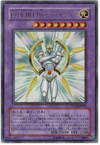 E・HERO The シャイニング UR[YG06]