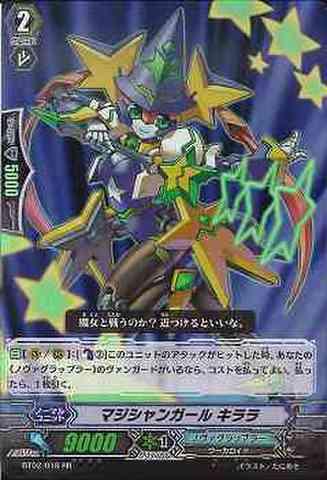 マジシャンガール キララ RR [BT02]