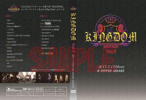 DVD『KINGDOM vol.7』(2枚組)