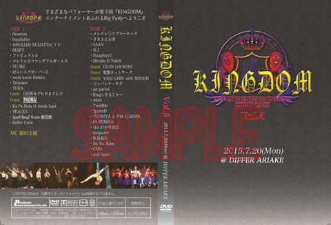 DVD『KINGDOM vol.5』(2枚組)