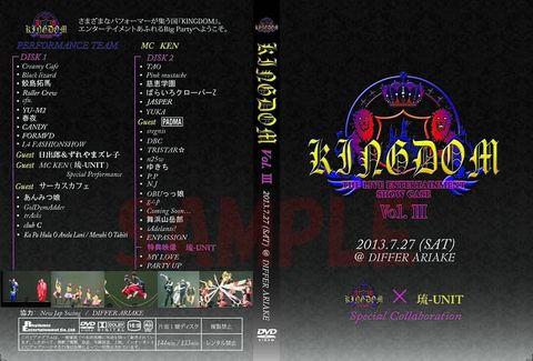 DVD『KINGDOM vol.3』