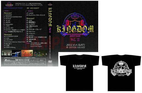 DVD vol.2×Tシャツセット