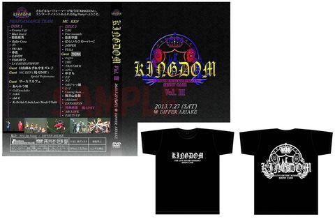 DVD vol.3×Tシャツセット