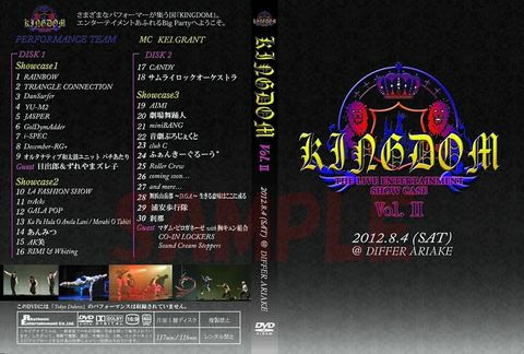 DVD『KINGDOM vol.2』